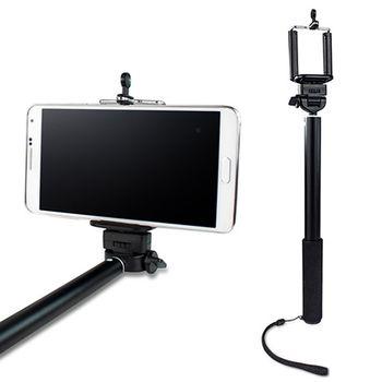 TFT01 數位相機/手機兩用 四節伸縮360度旋轉自拍架