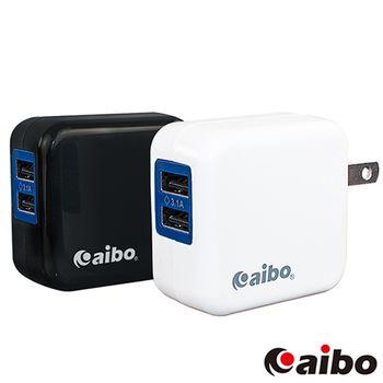 aibo AC200 2埠 AC轉USB快充充電器(3100mA)