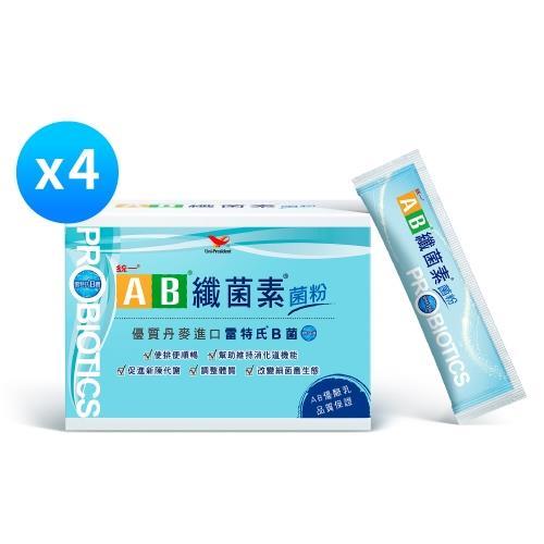 【統一AB】纖菌素菌粉x4盒(30包/盒)