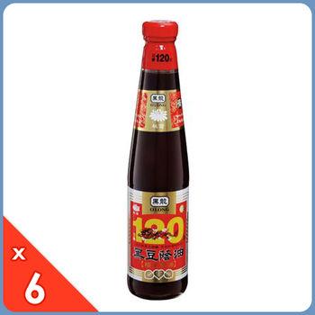 黑龍秋菊(全素)黑豆蔭油(膏)400ml*6瓶