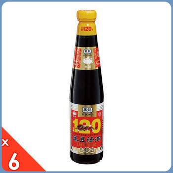 黑龍秋菊(全素)黑豆蔭油(清)400ml*6瓶