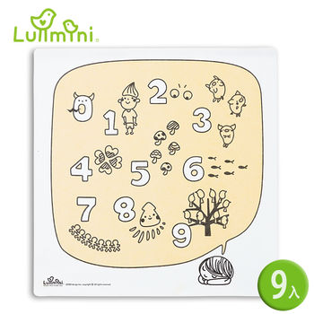 【Lullmini】Mr.Mat 拋棄式多功能防汙墊(9入)