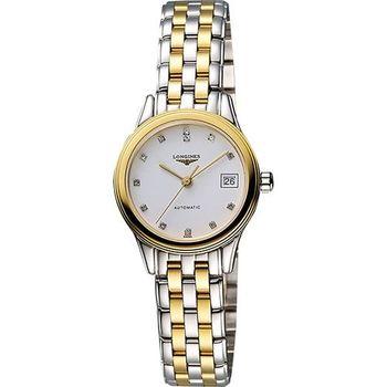 LONGINES 旗艦系列真鑽機械錶女錶L42743277