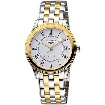 LONGINES Flagship 經典純粹機械腕錶L47743217