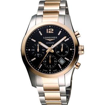 LONGINES Conquest Classic 計時腕錶L27865567