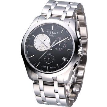 TISSOT Couturier GMT 建構師系列 計時腕錶T0354391105100