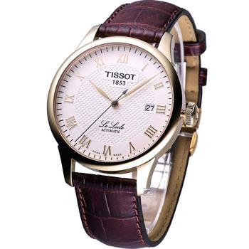 TISSOT 力洛克經典自動機械錶 T41541373