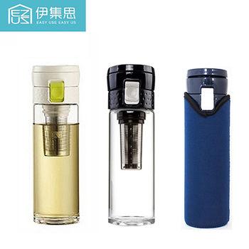 【伊集思】One-Touch強化玻璃隨身泡茶/咖啡杯(買一送一)