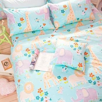 【OLIVIA】 肯亞大冒險  綠   加大雙人兩用被套床包四件組