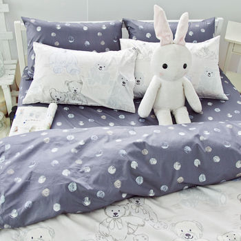 【OLIVIA】寶貝熊 灰  雙人床包枕套三件組