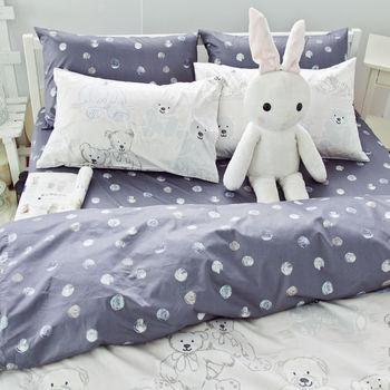 【OLIVIA】 寶貝熊 灰   加大雙人兩用被套床包四件組