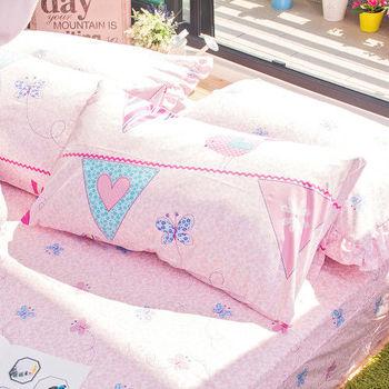 【OLIVIA】 北歐嘉年華 粉  單人床包枕套兩件組