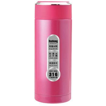 路易王子真水概念杯350ML粉色