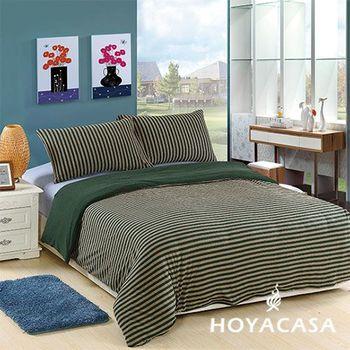 【HOYACASA】  紳士綠條  純棉針織單人三件式被套床包組