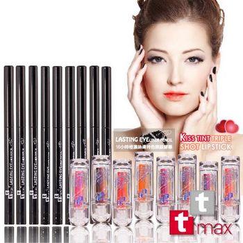 tt max OL心機美型眼唇超值17件組