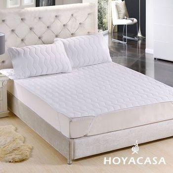 【HOYACASA】 純淨白 單人平單式保潔墊