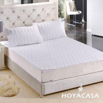 【HOYACASA】 純淨白 特大平單式保潔墊