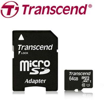 創見64G microSDXC Class10 UHS-I / U1記憶卡(附轉接卡)