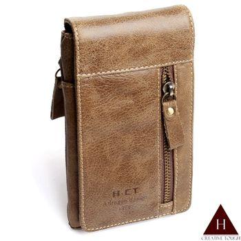【H-CT】大尺寸多功能可掛式真皮手機套小腰包-小(SBR6309-Z)