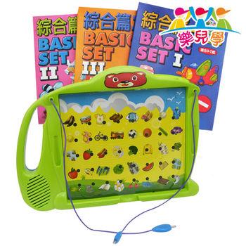 【樂兒學】童語小天才連連看親子互動遊戲機