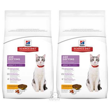 【Hill's】美國希爾思 全新配方 高齡貓11+ 抗齡配方 15.5磅 X 2包
