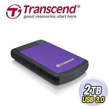 【Transcend 創見】2TB USB3.0 H3P 2.5吋軍規防震硬碟