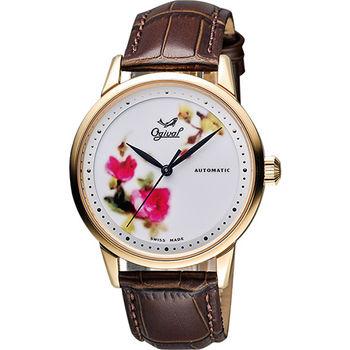 Ogival 愛其華 花繪經典彩繪機械腕錶 1929-24.8AGR皮