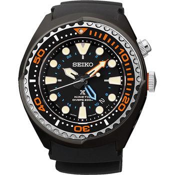 SEIKO Kinetic 怒海征服者GMT潛水200米腕錶5M85-0AB0O