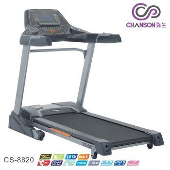 強生 i 跑步電動跑步機-CS-8820