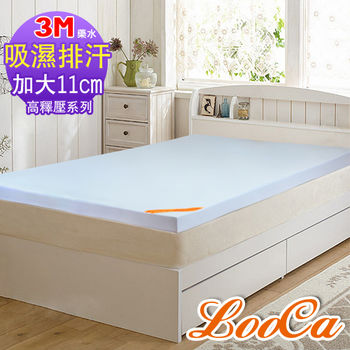 【LooCa】吸濕排汗11cm記憶床墊-加大6尺