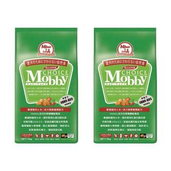 【Mobby】莫比 小型成犬 雞肉米 自然食飼料 1.5公斤 X 2包
