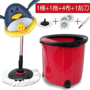 UdiLife 企鵝桶手壓式旋轉拖把/圓型/紅色限定組(1桶+1拖桿+4布+1刮刀)