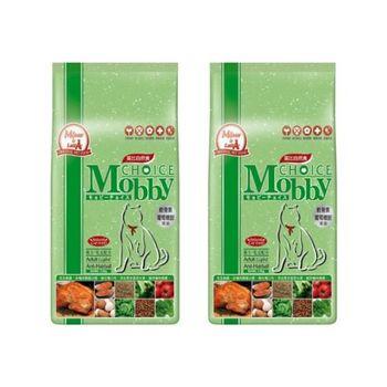 【Mobby】莫比 低卡成貓 抗毛球 配方 自然食飼料 1.5公斤 X 2包