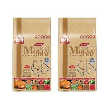 【Mobby】莫比 高齡貓 老貓 抗毛球 配方 自然食飼料 1.5公斤 X 2包