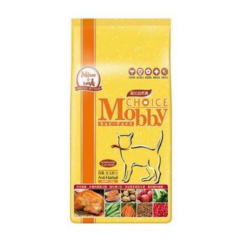 【Mobby】莫比 成貓化毛專用配方 自然食飼料 7.5 公斤 X 1包