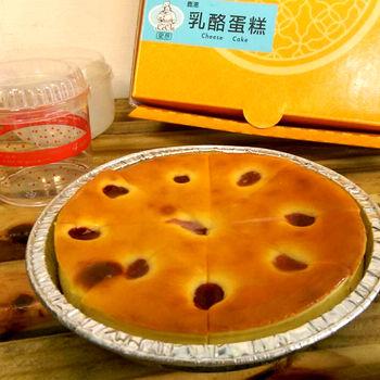 【里昂】高鈣紅櫻桃起司蛋糕(5吋/盒)x4盒