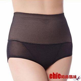 【時尚媽咪】簡約網狀托腹舒適內褲(共二色)