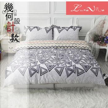 【Luna Vita 】雙人 60支精梳純棉設計款 舖棉兩用被床包四件組-角