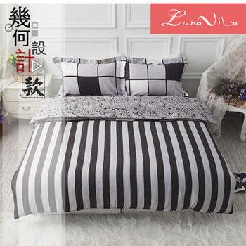 【Luna Vita 】雙人 60支精梳純棉設計款 舖棉兩用被床包四件組-方