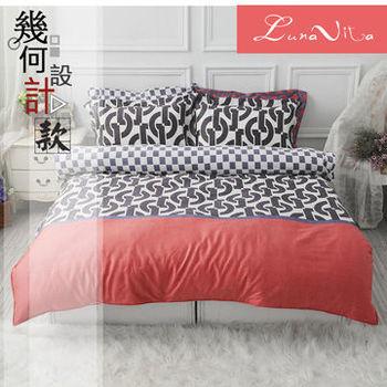 【Luna Vita 】雙人 60支精梳純棉設計款 舖棉兩用被床包四件組-圓