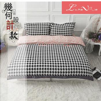 【Luna Vita 】雙人 60支精梳純棉設計款 舖棉兩用被床包四件組-點