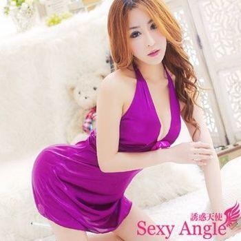 【誘惑天使】 A168-1優雅曲線 深V柔緞性感洋裝睡衣 (優雅紫)