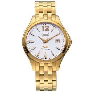 Ogival 經典時刻自動上鍊機械腕錶829-24AGK