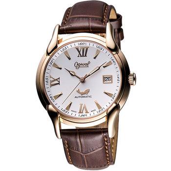 Ogival 愛其華 旗艦復古機械腕錶1950-2AGR皮