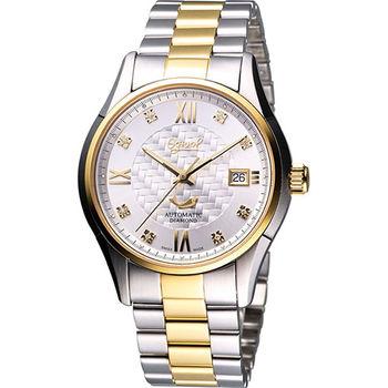 Ogival 愛其華 尊皇真鑽機械腕錶-半金3356AJMSK