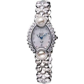 Ogival 愛其華 宮廷珍珠璀燦真鑽腕錶380LW圓