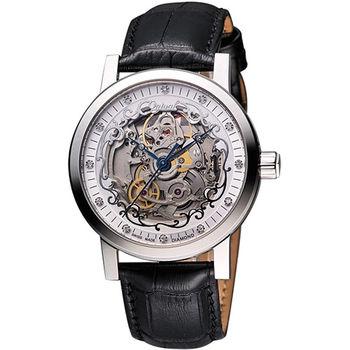 Ogival 愛其華 鏤空真鑽機械腕錶388.61AGS
