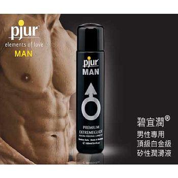 Pjur 碧宜潤男性專用頂級白金級矽性潤滑液 100ml