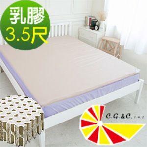 【凱蕾絲帝】馬來西亞製造 高密度100%純乳膠床墊5公分單人加大-3.5尺(含布套)