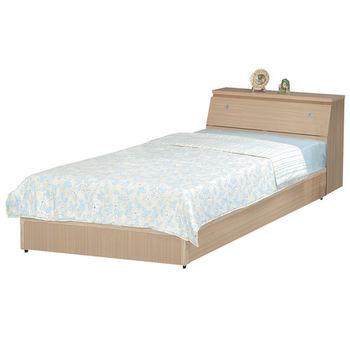 時尚屋 WG Terry3.5尺床箱型加大單人床WG-3.5setb